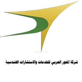 شعار المحور